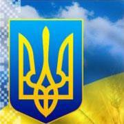 Работаем по всей Украине и странам Европы - ТАТА