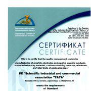 Наша продукция сертифицирована - ТАТА